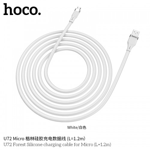 U72 Forest Silicone Charging Cable For Micro - White