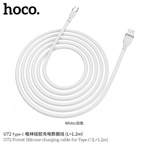 U72 Forest Silicone Charging Cable For Type-C - White
