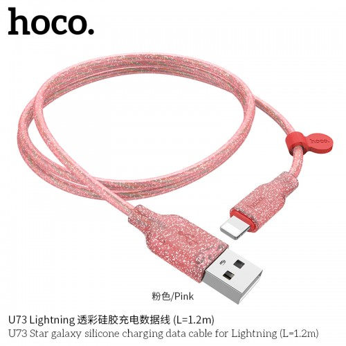 U73 Star Galaxy Silicone Charging Data Cable For Lightning - Pink