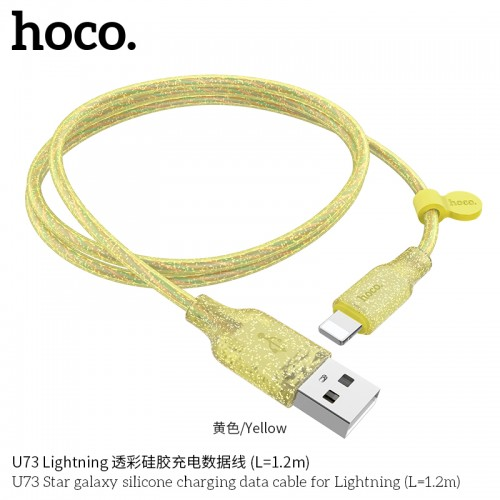 U73 Star Galaxy Silicone Charging Data Cable For Lightning - Yellow