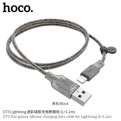 U73 Star Galaxy Silicone Charging Data Cable For Lightning - Black