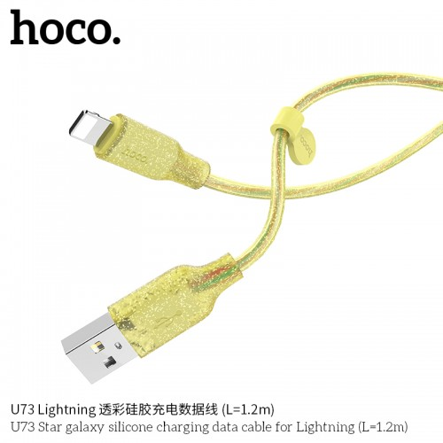 U73 Star Galaxy Silicone Charging Data Cable For Lightning