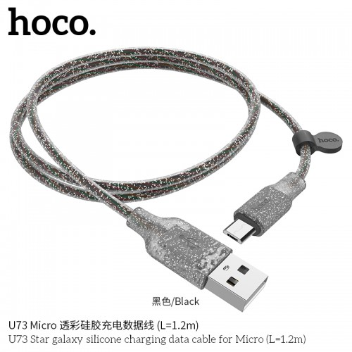 U73 Star Galaxy Silicone Charging Data Cable For Micro - Black