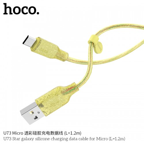 U73 Star Galaxy Silicone Charging Data Cable For Micro