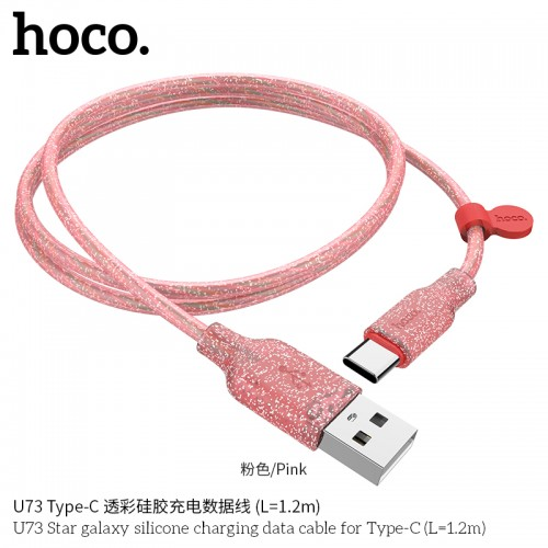 U73 Star Galaxy Silicone Charging Data Cable For Type-C - Pink