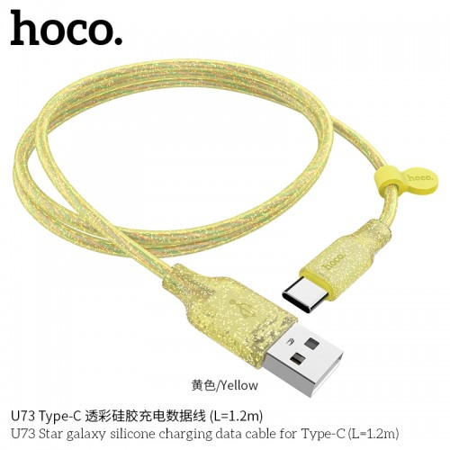 U73 Star Galaxy Silicone Charging Data Cable For Type-C - Yellow
