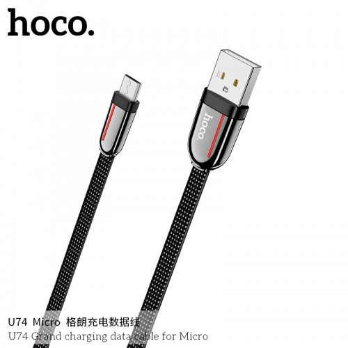 U74 Grand Charging Data Cable For Micro