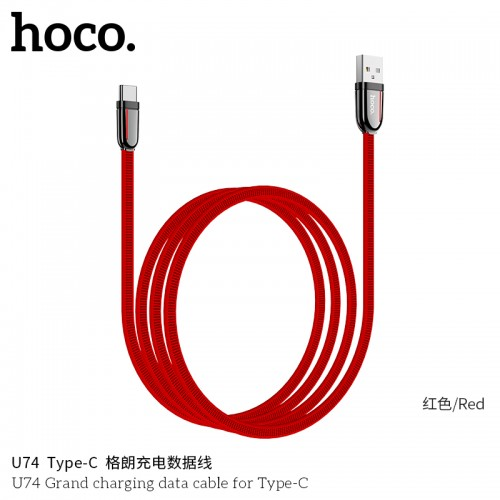 U74 Grand Charging Data Cable For Type-C - Red