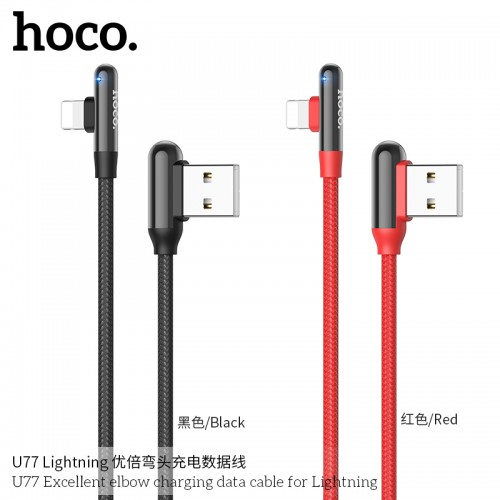 U77 Excellent Elbow Charging Data Cable For Lightning