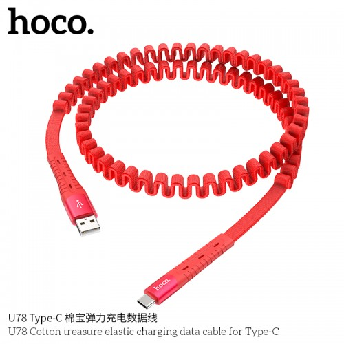 U78 Cotton Treasure Elastic Charging Data Cable For Type-C