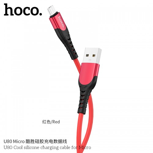U80 Cool Silicone Charging Cable For Micro - Red