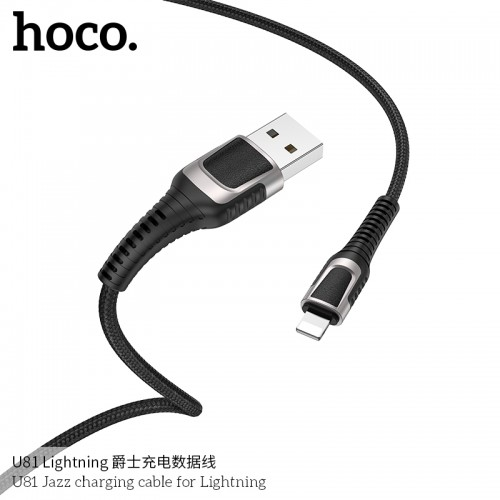 U81 Jazz Charging Cable For Lightning