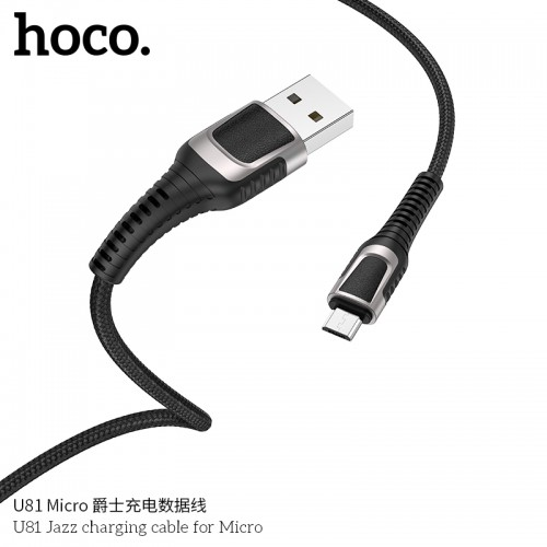 U81 Jazz Charging Cable For Micro