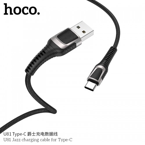 U81 Jazz Charging Cable For Type-C