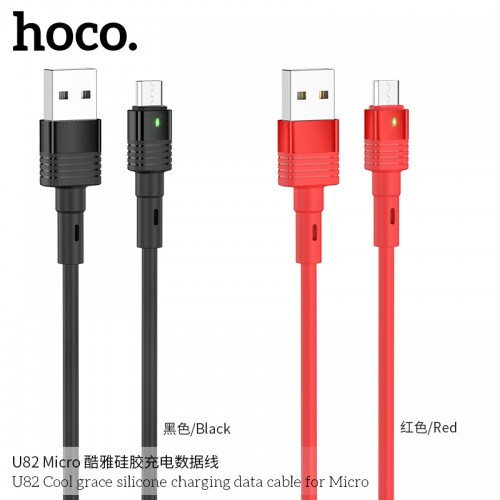 U82 Cool Grace Silicone Charging Data Cable For Micro