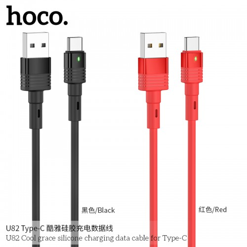 U82 Cool Grace Silicone Charging Data Cable For Type-C