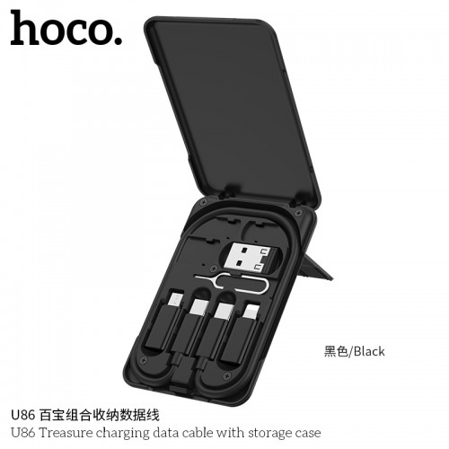 U86 Treasure Charging Data Cable With Storage Case