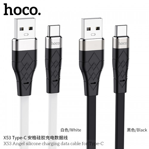 X53 Angel Silicone Charging Data Cable For Type-C