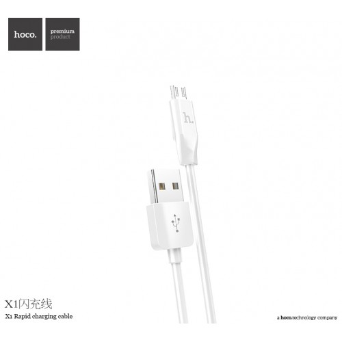 X1 Rapid Charging Cable Micro (1Meter)