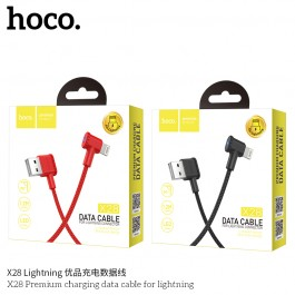 X28 Premium Charging Data Cable for Lightning