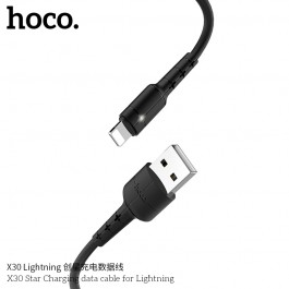 X30 Star Charging Data Cable For Lightning