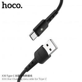 X30 Star Charging Data Cable For Type-C