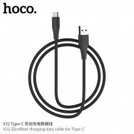 X32 Excellent Charging Data Cable For Type-C