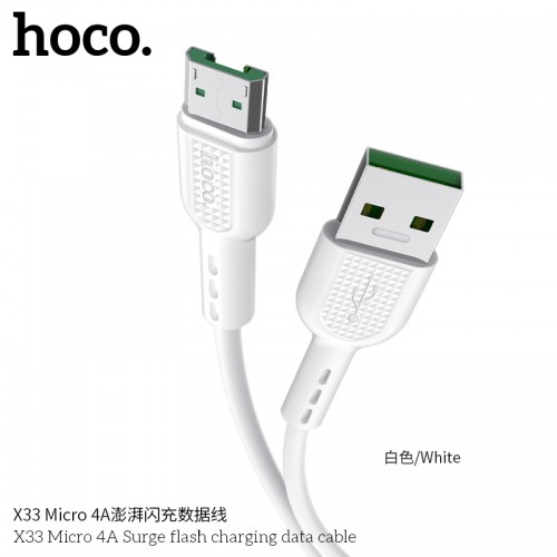 X33 Micro 4A Surge Flash Charging Data Cable - White