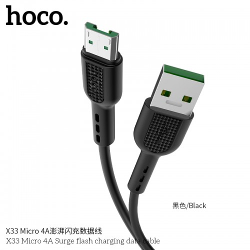 X33 Micro 4A Surge Flash Charging Data Cable - Black