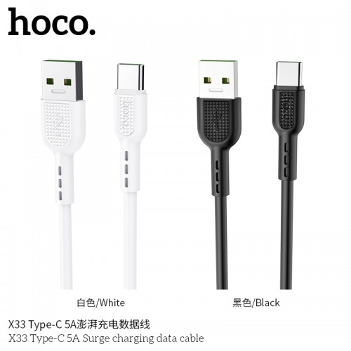 X33 Type-C 5A Surge Charging Data Cable