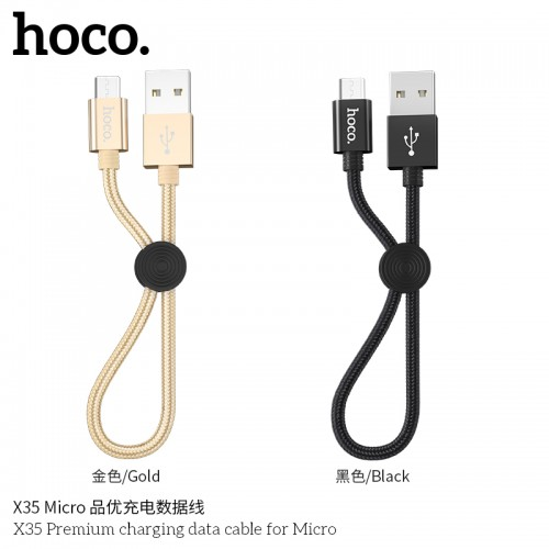 X35 Premium Charging Data Cable For Micro ( L = 0.25M )
