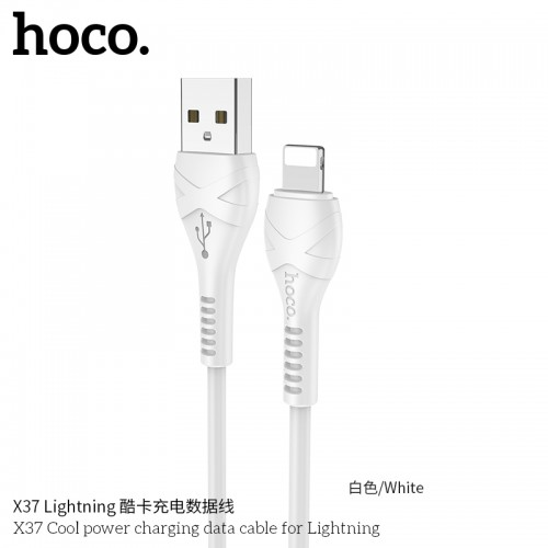 X37 Cool Power Charging Data Cable For Lightning