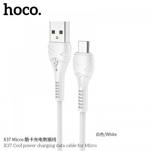 X37 Cool Power Charging Data Cable For Micro