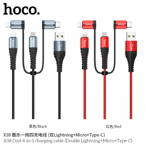 X38 Cool 4-in-1 Charging Cable ( Double Lightning+Micro+Type-C )