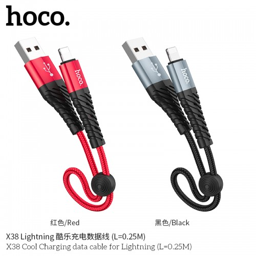 X38 Cool Charging Data Cable For Lightning (L=0.25M)