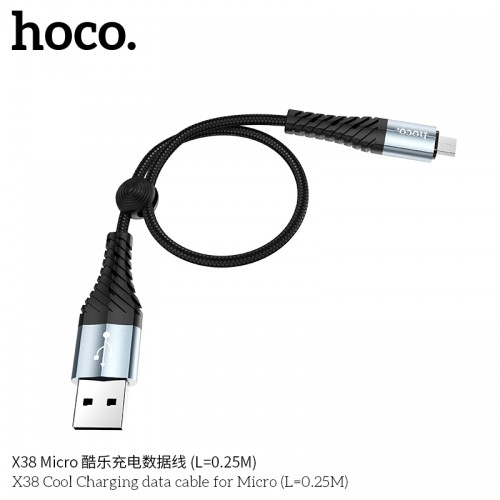 X38 Cool Charging Data Cable For Micro (L=0.25M)