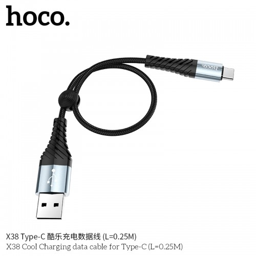 X38 Cool Charging Data Cable For Type-C (L=0.25M)