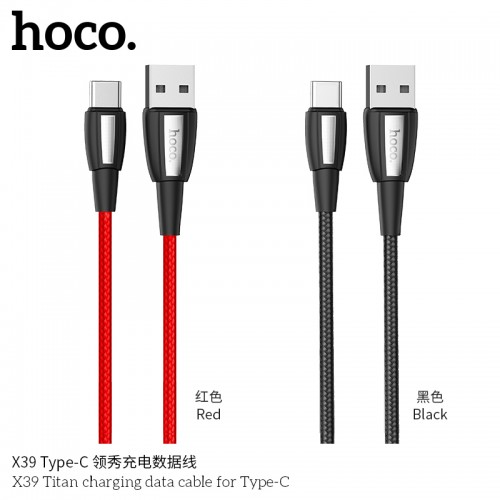 X39 Titan Charging Data Cable For Type-C
