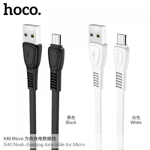 X40 Noah Charging Data Cable For Micro
