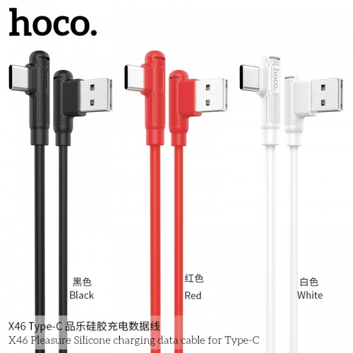 X46 Pleasure Silicone Charging Data Cable For Type-C
