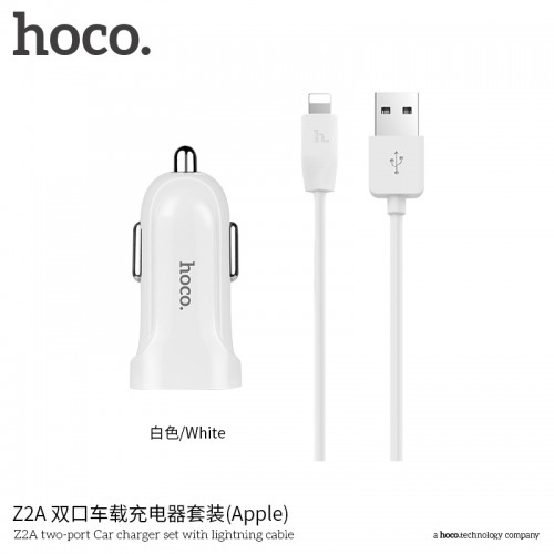 Z2A Two-Port Car Charger Set With Lightning Cable