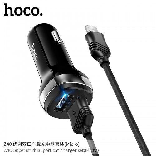 Z40 Superior Dual Port Car Charger Set (Micro)