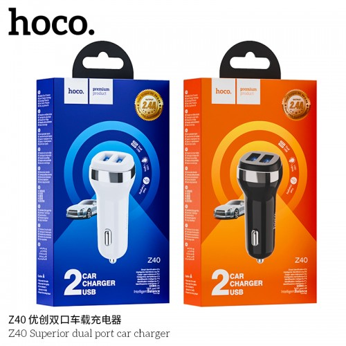 Z40 Superior Dual Port Car Charger