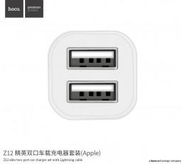 Z12 Elite Dual USB Car Charger Set (lightning)