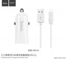 Z12 Elite Dual USB Car Charger Set (micro)