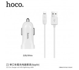 Z2 Car Charger Set with Lightning Cable