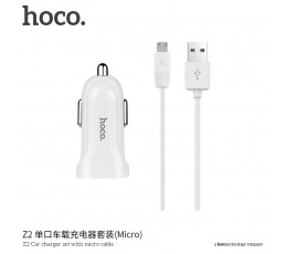 Z2 Car Charger Set with Micro Cable