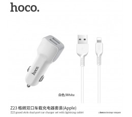 Z23 Grand Style Dual-Port Car Charger Set With Lightning Cable