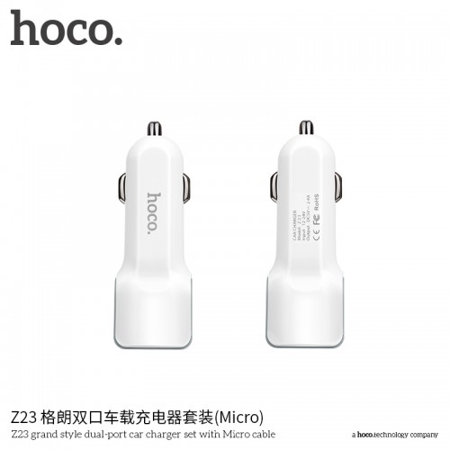 Z23 Grand Style Dual-Port Car Charger Set With Micro Cable