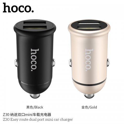 Z30 Easy Route Dual Port Mini Car Charger